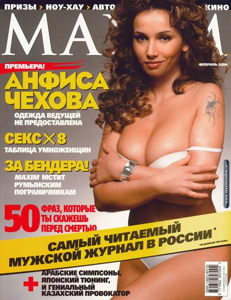 seks-devushek-s-igrushkami-video