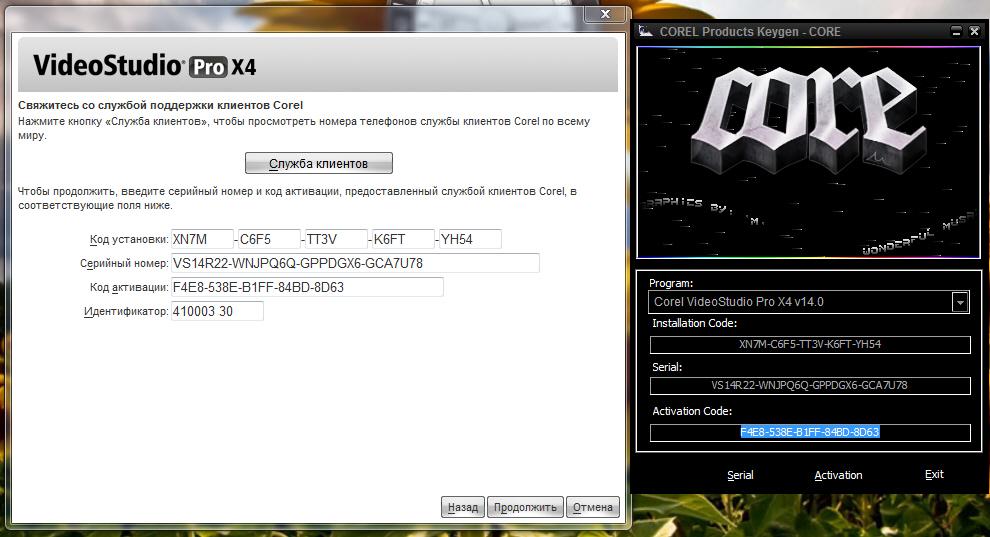 serial number corel videostudio pro x8
