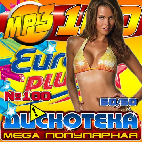 Текст песни смайлик ольга сацюк ...: pictures11.ru/tekst-pesni-smajlik-olga-sacyuk.html