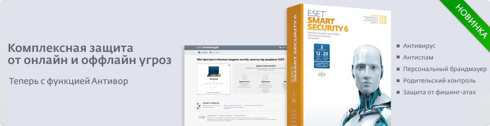 Kaspersky Security Center инструкция