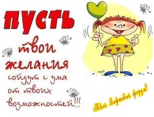 http://softoroom.net/images/server3/out.php/i21031_664548701.jpg