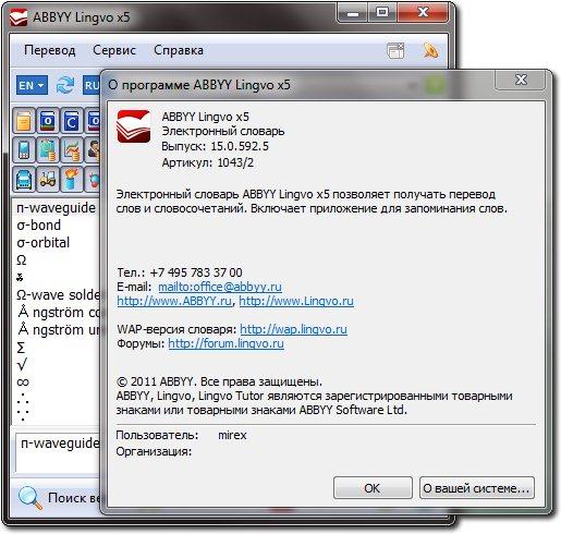 Modaco Nodata Samsung I637 Descargar