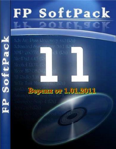 CD  DVD сборники программ для