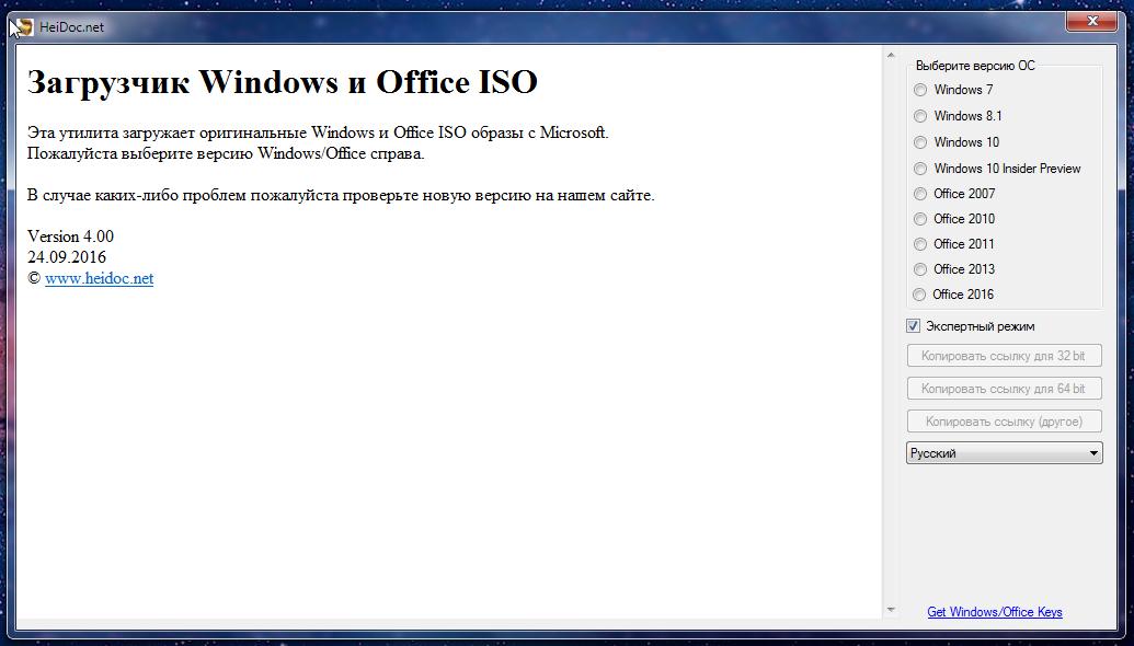 Microsoft office 2003 download torrent isohunt associatessima.