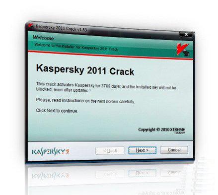 kaspersky ключ 2007 скачать: