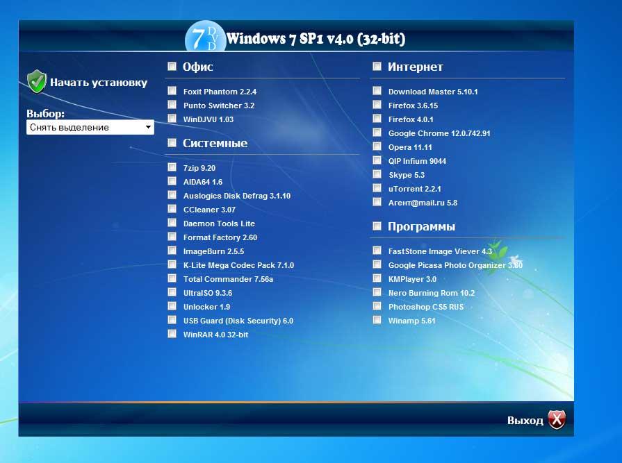 windows 7 домашняя базовая 64 bit скачать торрент