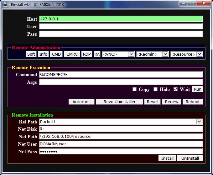 Rinstall - программа для администраторов.