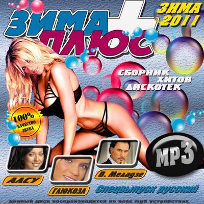 albom-russkiy-rok-xxxl