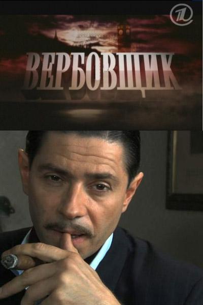���� �������� �����