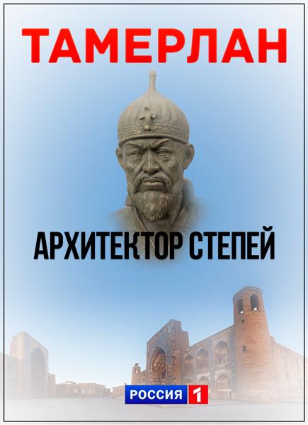 """elcom: Свежие новости ленты """""""