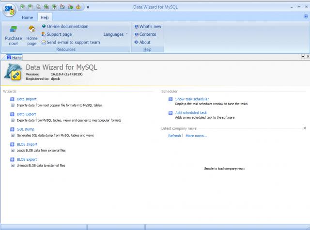 Data Wizard for MySQL 16 2 0 4 скачать бесплатно